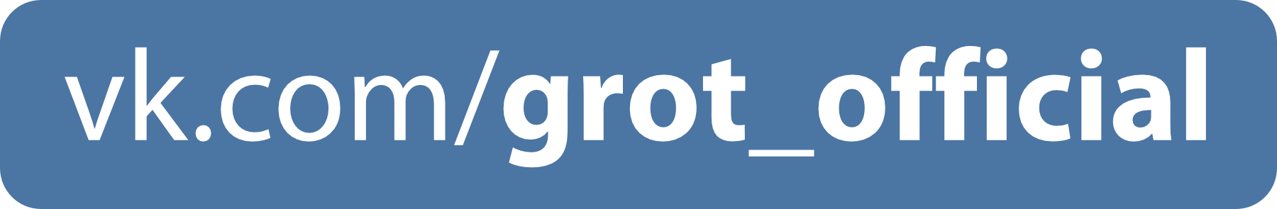 grot_official