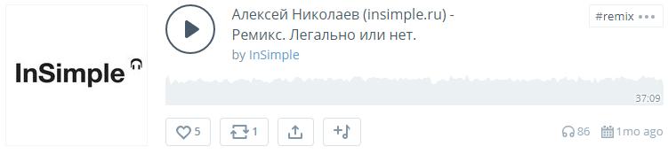 insimple_remix